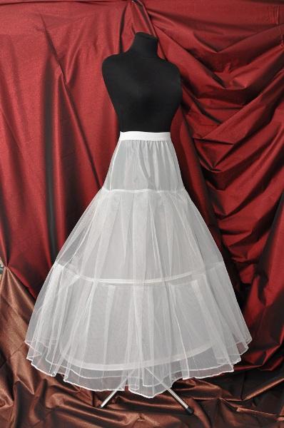 Купить Подъюбник Под Свадебное Платье
